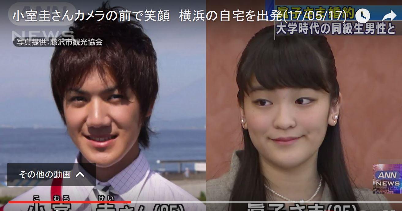 小室圭さんカメラの前で笑顔 横浜の自宅を出発 | ゆるゆる ...