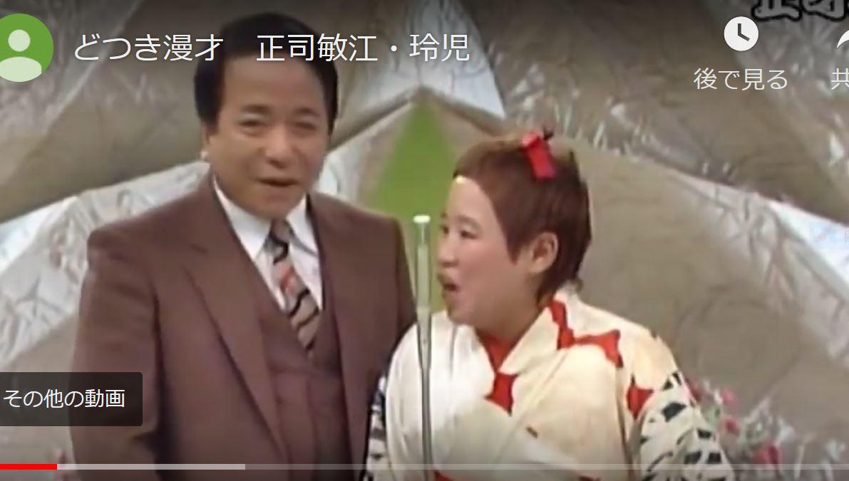 正司敏江・玲児の画像 p1_16